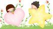 欢乐儿童0018,欢乐儿童,彩绘人物情景模板,五角星 红心 躲藏 招手 愉快
