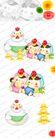 欢乐儿童0022,欢乐儿童,彩绘人物情景模板,爱护 配合 公鸡 拼图 母爱