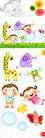 欢乐儿童0028,欢乐儿童,彩绘人物情景模板,欢乐童年 童真 童趣