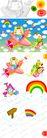 欢乐儿童0029,欢乐儿童,彩绘人物情景模板,彩虹 路牌 飞机