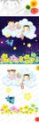 欢乐儿童0030,欢乐儿童,彩绘人物情景模板,云端 夜空 星光