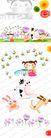 欢乐儿童0031,欢乐儿童,彩绘人物情景模板,动物 小免子 儿童