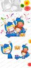欢乐儿童0032,欢乐儿童,彩绘人物情景模板,博士 教育 彩带