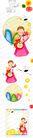 欢乐儿童0033,欢乐儿童,彩绘人物情景模板,拼图 长方形 彩纸