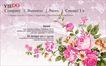 典雅花纹0164,典雅花纹,花纹边框,花丛 主页 标题