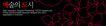 典雅花纹0167,典雅花纹,花纹边框,黑色 长框 深度 花纹