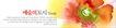 年青的心0232,年青的心,花纹边框,韩国城市 模板设计 艺术之花