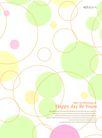 应用案例模版0069,应用案例模版,花纹边框,浅色 圆环 叠加