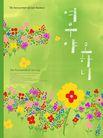 彩绘花纹0365,彩绘花纹,花纹边框,