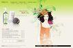 新潮色彩0066,新潮色彩,花纹边框,女性 美容 化妆