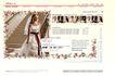 花卉边框0059,花卉边框,花纹边框,婚纱 照片 相片