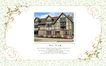 饰角素材0194,饰角素材,花纹边框,古建筑 房屋 屋顶