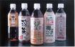 包装瓶罐设计0118,包装瓶罐设计,包装设计,凉茶 普尔茶