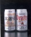 包装瓶罐设计0119,包装瓶罐设计,包装设计,啤酒包装