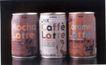 包装瓶罐设计0121,包装瓶罐设计,包装设计,易拉罐