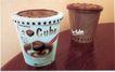 包装瓶罐设计0133,包装瓶罐设计,包装设计,咖啡色