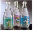 包装瓶罐设计0146,包装瓶罐设计,包装设计,