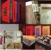 文化娱乐0106,文化娱乐,包装设计,