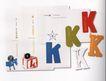 纸品创意设计0124,纸品创意设计,包装设计,