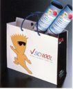 纸箱纸带0102,纸箱纸带,包装设计,产品 纸袋
