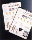 纸箱纸带0103,纸箱纸带,包装设计,彩色包装 衣饰包装