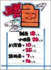 休闲食品0039,休闲食品,商业促销POP模板,