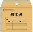 事务用品VI模板0084,事务用品VI模板,VI素材模板,档案袋 表格 封口