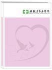 事务用品VI模板0095,事务用品VI模板,VI素材模板,医院文件夹