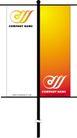 旗帜标示VI模板0127,旗帜标示VI模板,VI素材模板,