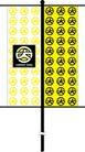 旗帜标示VI模板0131,旗帜标示VI模板,VI素材模板,
