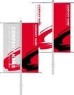 旗帜标示VI模板0144,旗帜标示VI模板,VI素材模板,