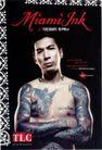 世界广告海报设计年鉴2007-10097,世界广告海报设计年鉴2007-1,世界广告海报设计年鉴2007,刺青