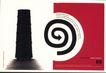 世界广告海报设计年鉴2007-10129,世界广告海报设计年鉴2007-1,世界广告海报设计年鉴2007,圆圈箭头