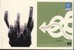 世界广告海报设计年鉴2007-10130,世界广告海报设计年鉴2007-1,世界广告海报设计年鉴2007,白色箭头