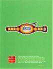 世界广告海报设计年鉴2007-20099,世界广告海报设计年鉴2007-2,世界广告海报设计年鉴2007,图框 标志