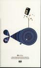 世界广告海报设计年鉴2007-20123,世界广告海报设计年鉴2007-2,世界广告海报设计年鉴2007,广告海报