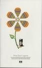 世界广告海报设计年鉴2007-20126,世界广告海报设计年鉴2007-2,世界广告海报设计年鉴2007,彩色花瓣