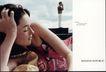 世界广告海报设计年鉴2007-30090,世界广告海报设计年鉴2007-3,世界广告海报设计年鉴2007,睡美人 男性 背包