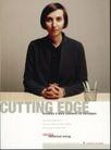 世界广告海报设计年鉴2007-30104,世界广告海报设计年鉴2007-3,世界广告海报设计年鉴2007,女性 笔筒