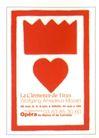 保罗考克斯0006,保罗考克斯,世界设计大师,红冠 红心 红框