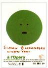 保罗考克斯0010,保罗考克斯,世界设计大师,绿球 面孔 鼻眼
