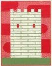保罗考克斯0018,保罗考克斯,世界设计大师,世界设计师作品 城墙 砖