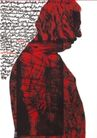 列扎.阿贝迪尼0047,列扎.阿贝迪尼,世界设计大师,禁锢 封锁 血腥