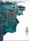 列扎.阿贝迪尼0048,列扎.阿贝迪尼,世界设计大师,张扬 数据 分解