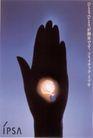 山形季央的设计世界0002,山形季央的设计世界,世界设计大师,手心 星球 运转