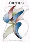 山形季央的设计世界0016,山形季央的设计世界,世界设计大师,