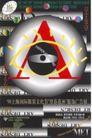 彭波0028,彭波,世界设计大师,广告 服饰 眼睛 视野