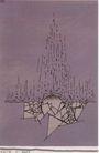 王冠咏0028,王冠咏,世界设计大师,地球 雨滴 干裂