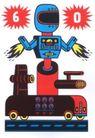 王翰尼0044,王翰尼,世界设计大师,爆炸 限制 火焰