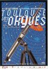 米歇尔.布韦0013,米歇尔.布韦,世界设计大师,米歇尔.布韦作品 望远镜 星空